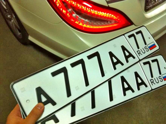 Что значат буквы на номере машины