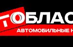 logo-avto